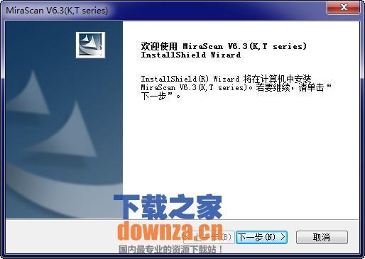 benq k800扫描仪驱动