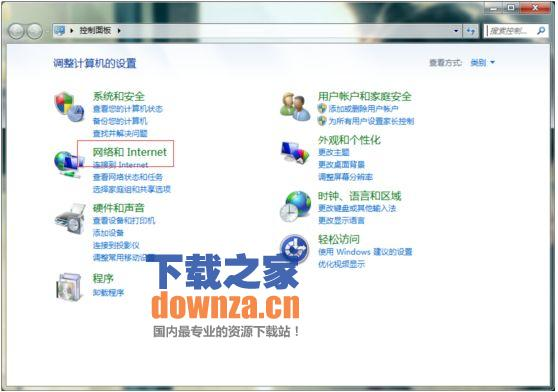 虚拟WIFI设置器