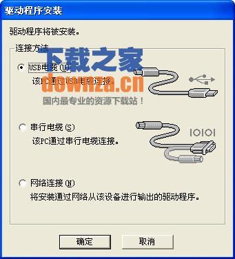 兄弟pt9500pc打印机驱动 for win7