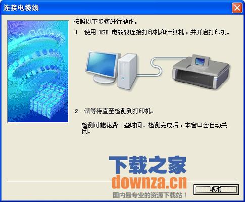 佳能mx378打印机驱动
