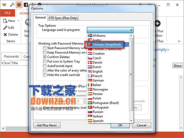 免费密码管理器(Password Memory)