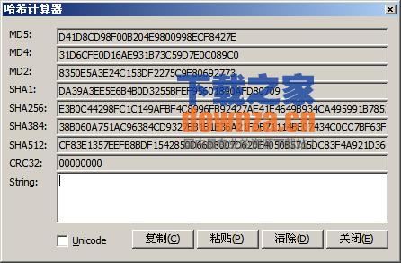 HashGhost(哈希精灵)