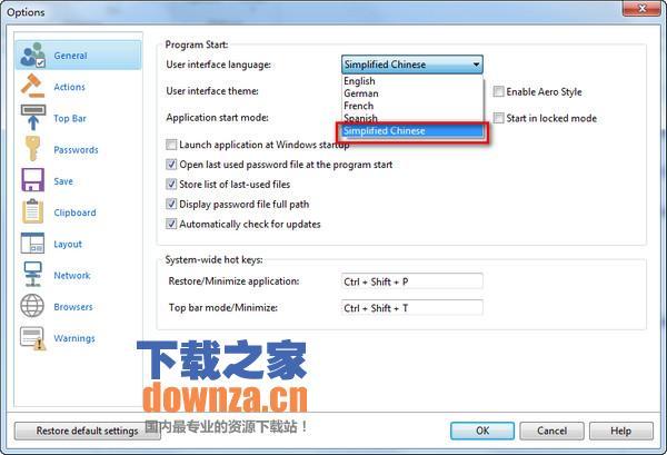密码保护软件(Password Depot)