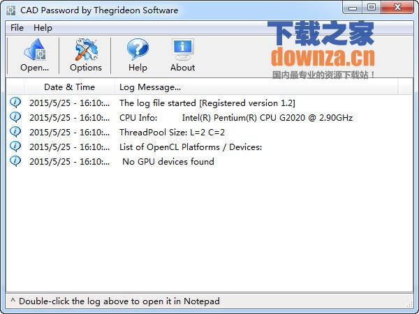 cad图纸去除密码软件(CAD Password)