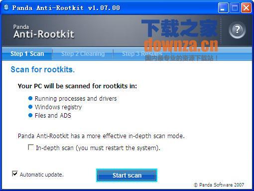 Rootkit专杀工具