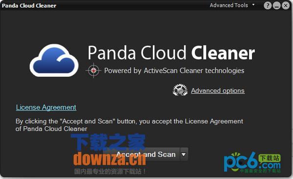 熊猫云系统清理(Panda Cloud Cleaner)