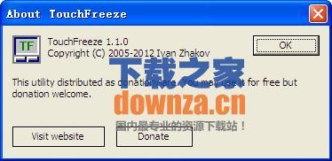 TouchFreeze(触摸板智能开关)