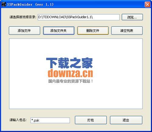 SpeShow引擎打包工具SSPackGuider