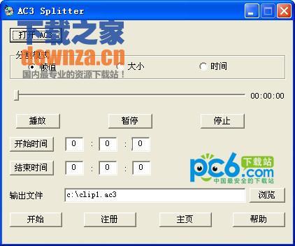 AC3 Splitter