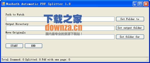 pdf分割软件(Nashath Auto PDF Splitter)