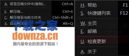 NexusFile(文件管理器)
