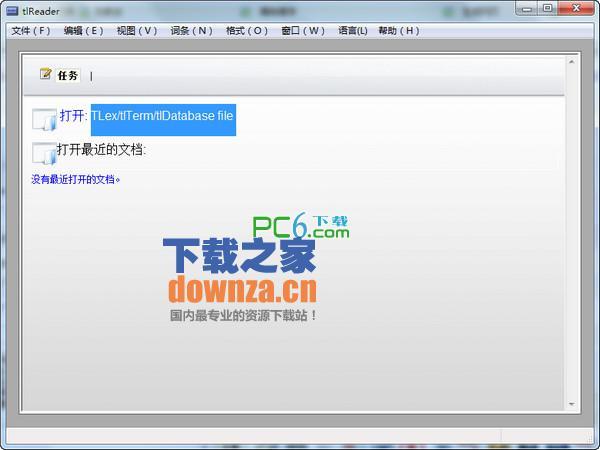 TLex/tlTerm/tlDatabase文件阅读器(tlReader)