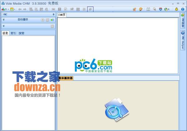 CHM帮助文件制作工具(Vole Media CHM)