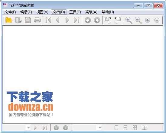 飞翔PDF阅读器
