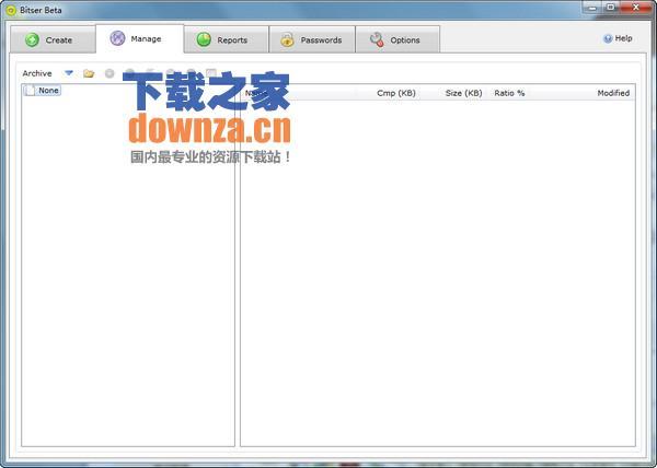 exe解压软件(Bitser)
