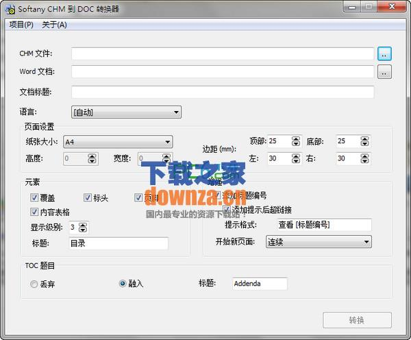 chm转word转换器(Softany CHM to DOC Converter)