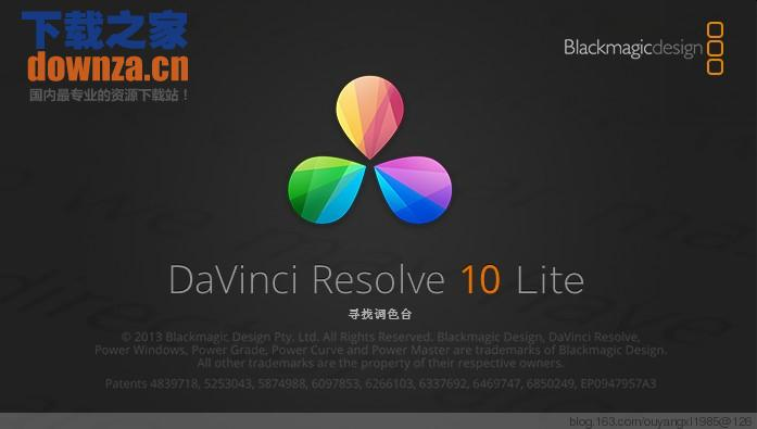 达芬奇调色软件(DaVinci Resolve 10lite)