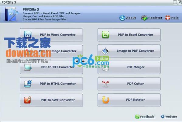 PDFZilla(pdf格式转换器)