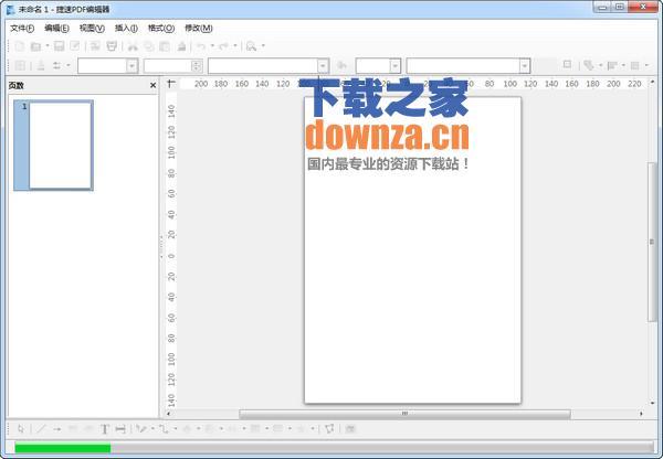 捷速pdf编辑器可以对pdf文件进行图片替换,文字修改,绘画标注,页面