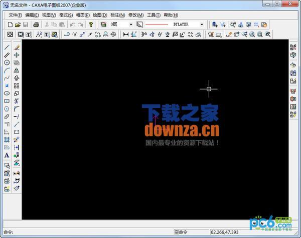 CAXA电子图板2007R2正式企业版