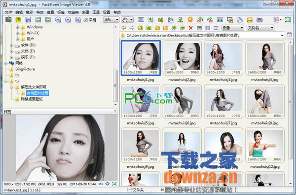 图片浏览器(FastStone Image Viewer)