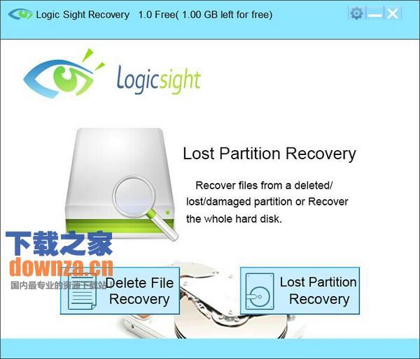 数据还原工具(Logic Sight Recovery)