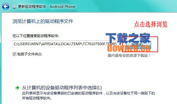 mt65xx android phone驱动
