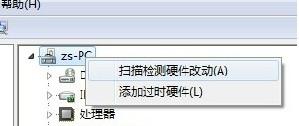 红米手机驱动程序