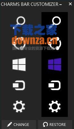 修改win8工具栏图标(Windows 8.1 Charms Bar Customizer)