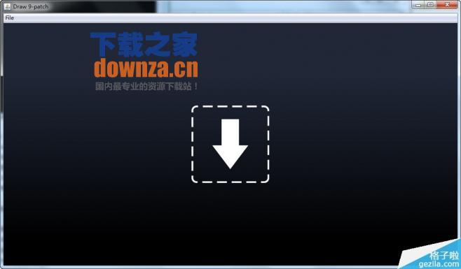 9png图片制作工具(draw9patch)