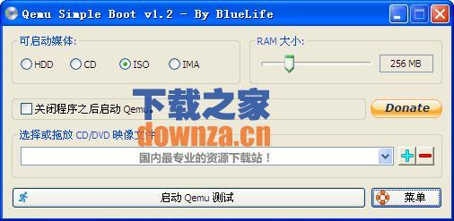 引导系统测试工具(Qemu Simple Boot)