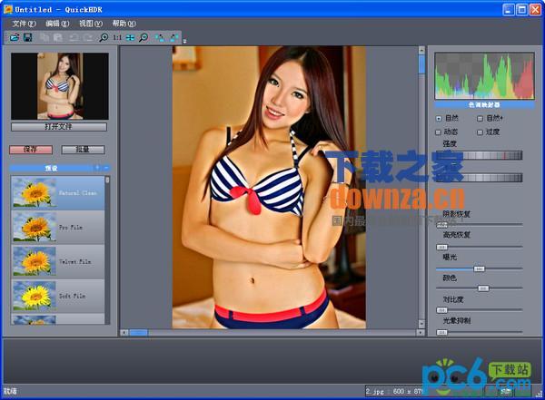 HDR照片制作软件(Quick HDR)