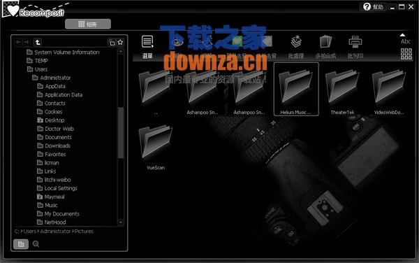 照片合成软件(Stepok Recomposit)