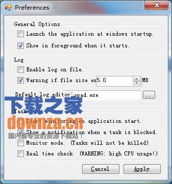 进程阻止工具Task Blocker