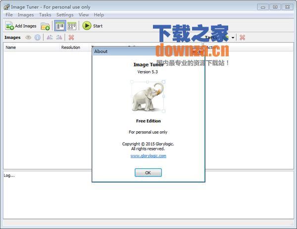 图片批处理工具(Image Tuner)