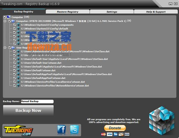 注册表键值备份还原工具(SMARegisTry Backup)