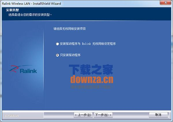 卡王KW-1578N随身WiFi驱动