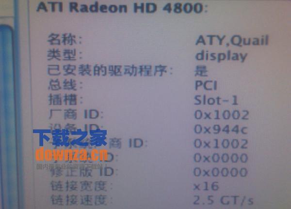 ATI hd4800显卡驱动