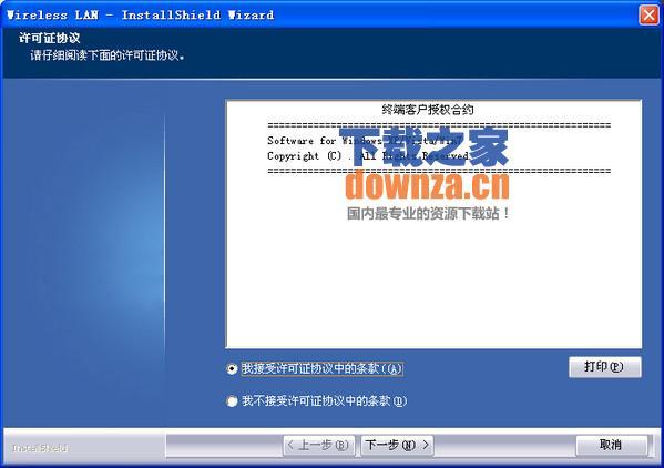 磊科nw332无线网卡驱动