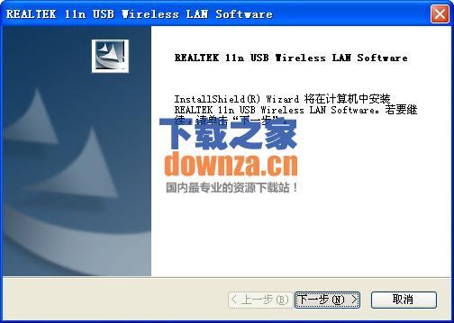 ourlink USB无线网卡驱动