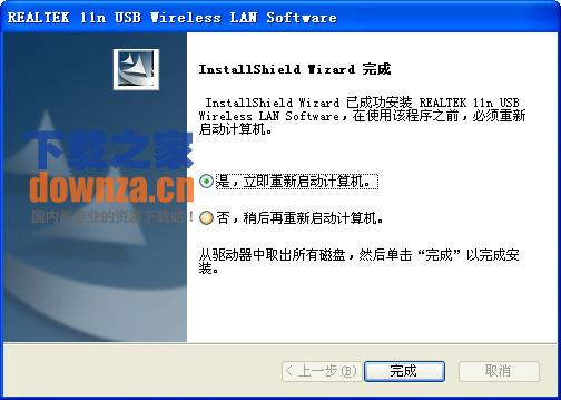 lb link无线网卡驱动