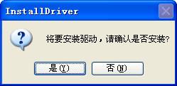 华为em560 3G上网卡驱动