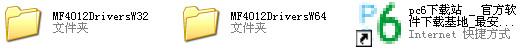 佳能mf4012b打印机驱动