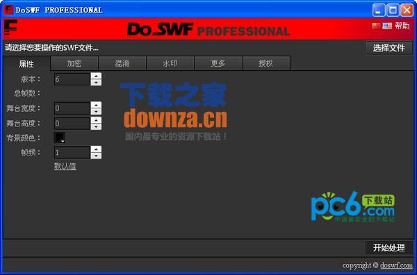 doswf