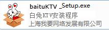 白兔KTV