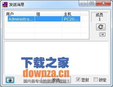 IP Messenger