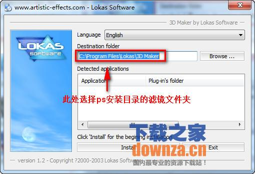 ps 3D效果滤镜(Lokas Software 3D Maker)截图