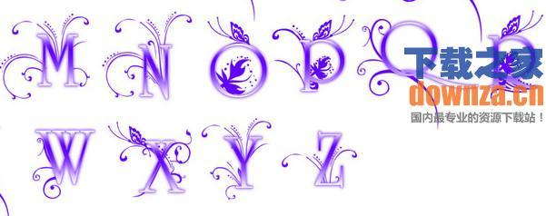 花纹字体笔刷