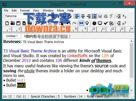 文本编辑器(PrepixPad)