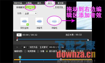 dota2录像工具